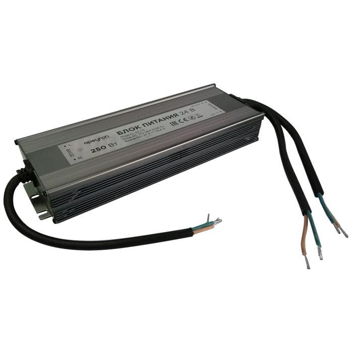 Блок питания Apeyron electrics 24В, 250Вт, импульсный, IP67, 175-265В, 10.4А, 270x95x35 мм