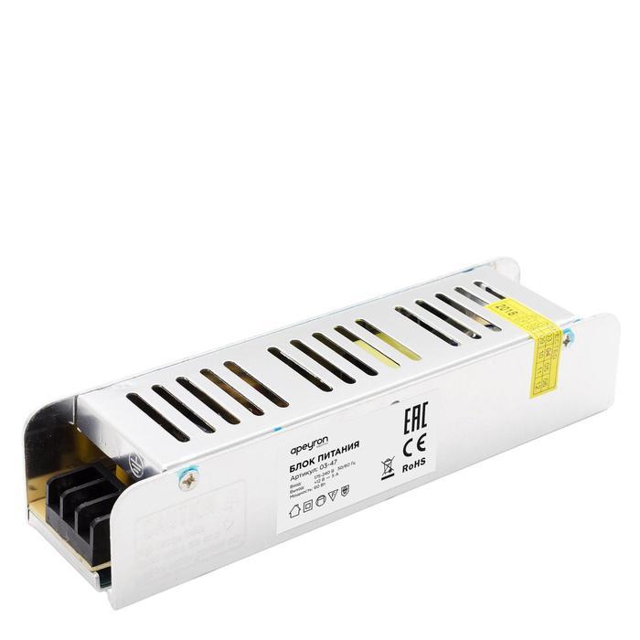 Блок питания Apeyron electrics 12В, 60Вт, IP20, 5А, 160x40x30 мм