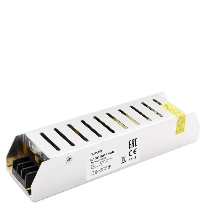 Блок питания Apeyron electrics 12В, 75Вт, IP20, 6.5А, 160x40x30 мм