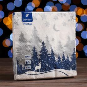 "Новогодние салфетки бумажные Перышко Prestige 33х33 ""Зимний лес"" синий цвет 3сл 20л."