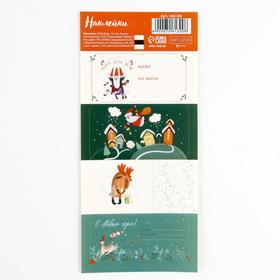 Наклейки бумажные «С Новым Годом», на подарки, 17 × 7,5 см Ош
