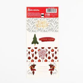 Наклейки бумажные «Праздничное настроение», на подарки, 17 × 7,5 см Ош