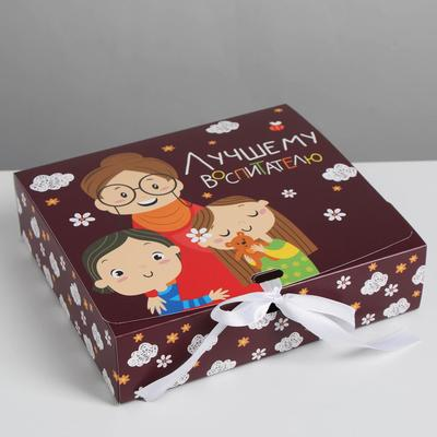 Коробка складная подарочная «Воспитателю», 20 × 18 × 5 см - Фото 1