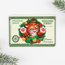Календарь карманный «С новым годом», 7 х 10 см Ош