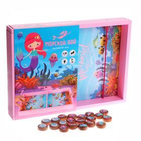 Настольная игра «Морской бой» маленький для девочек