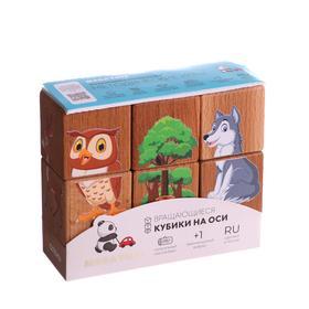 """Набор кубиков Лесные животные"""" 15203"""