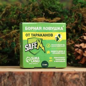 Ловушка от тараканов 'SAFEX', 1 шт Ош