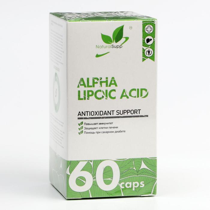 Альфа липоевая кислота, 100 мг 60 капсул