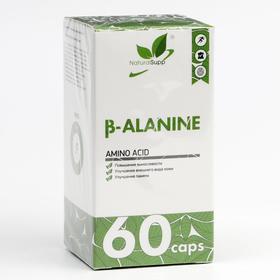 Аминокислота B-Alanine, Бета-аланин, 600 мг 60 капсул