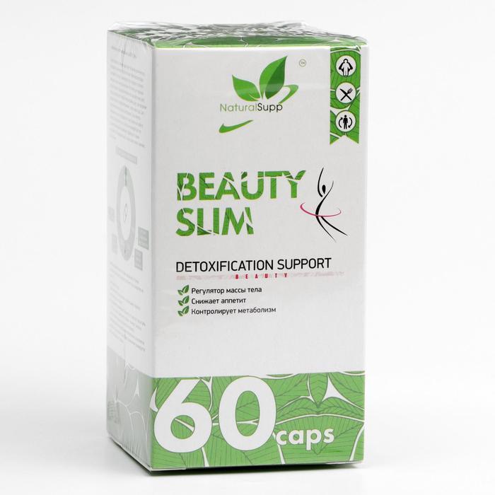 Комплексная пищевая добавка для снижения веса, улучшения обмена веществ Beauty Slim 60 капс