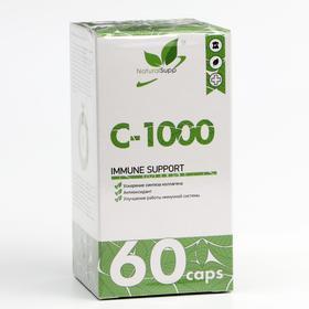 Витамин С, 450 мг 60 капсул