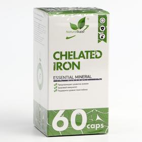 Железа хелат, (Железо) Chelaten Iron 25 мг 60 капсул