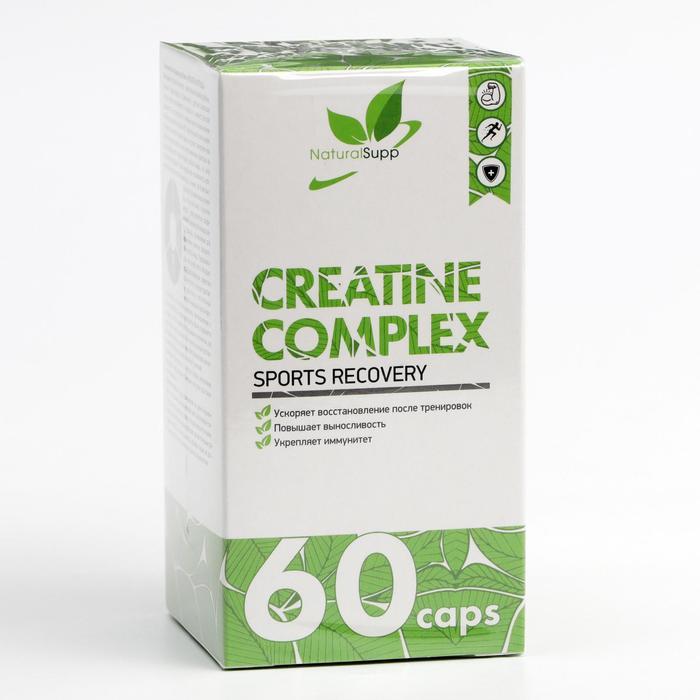Креатин комплекс, Гидрохлорид 330 мг, Трифосфат, 120мг, ДиНитрат, 150мг, Малат,150мг 60 капс