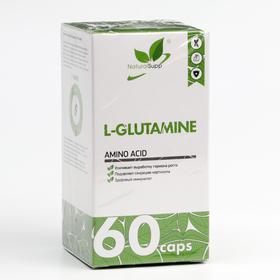 Аминокислота L-Glutamine, ( L Глютамин) 700 мг 60 капсул