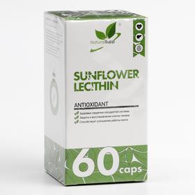 Лецитин подсолнечный, 750 мг 60 капсул