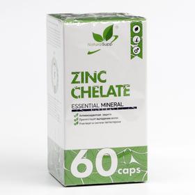 Zinc Chelate Цинк хелат 60 капсул по 500мг (25мг цинка)