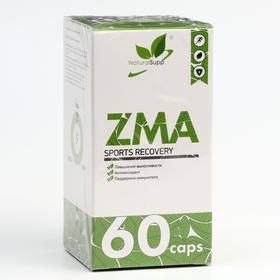 Витаминно-минеральный комплекс ZMA, Цинк 12,5 мг +Магний 187,5 мг+B6 3 мг 60 капс