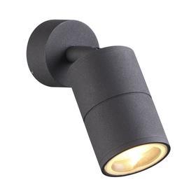 Светильник CORSUS, 10Вт GU10, цвет черный
