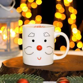 Кружка «Новый год. Дед мороз», 340 мл