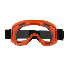 Очки-маска для езды на мототехнике, стекло прозрачное, цвет оранжевый Ош