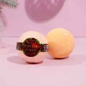 Бомбочка для ванн «Чудесного года» 130 г с наклейкой, аромат апельсина