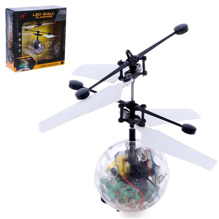 Летающий шар Супербол, свет, работает от аккумулятора