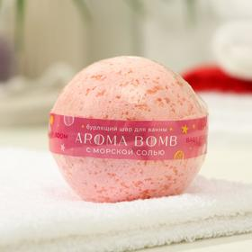 Бурлящий шарик для ванны «Baby Boom», 160 г