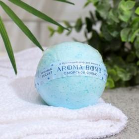 Бурлящий шарик для ванны «Woman Secret», 160 г