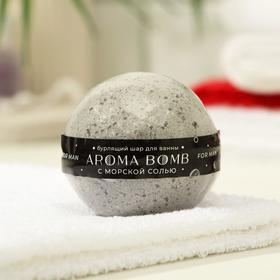 Бомбочка для ванны Aroma Soap For Man, 160 г