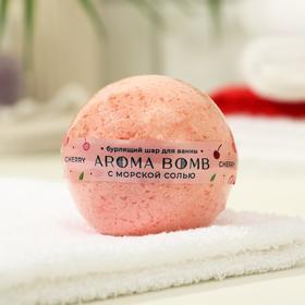 Бомбочка для ванны Aroma Soap Cherry, 160 г