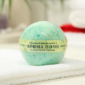 Бурлящий шарик для ванны «Green Tea», 160 г
