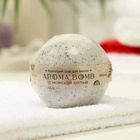 Бомбочка для ванны Aroma Soap Relax, 160 г