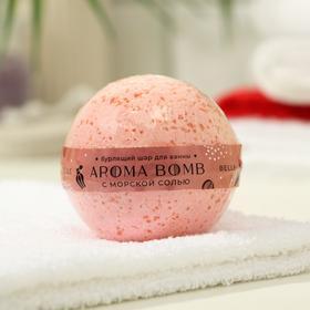 Бомбочка для ванны Aroma Soap Belle, 160 г