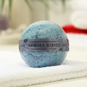 Бомбочка для ванны Aroma Soap Homme, 160 г