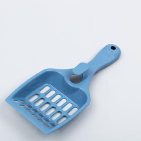 Совок для кошачьего туалета 22,5 x 9,5 x 4 см, синий Ош