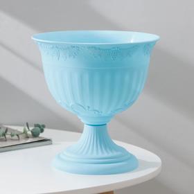 Вазон «Ангара», 3 л, цвет голубой