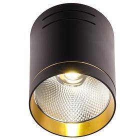Светильник IL.0005.7000, 1x10Вт LED, цвет чёрный