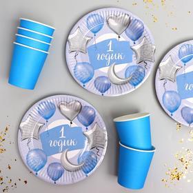 Набор бумажной посуды «1 годик», мальчик