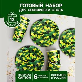 Набор бумажной посуды «Хаки»