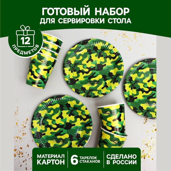 Набор бумажной посуды Хаки