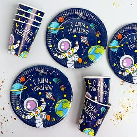 Набор бумажной посуды «Космос»