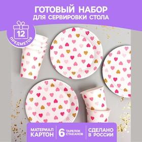 Набор бумажной посуды «Сердца»