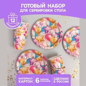 Набор бумажной посуды «Шары»
