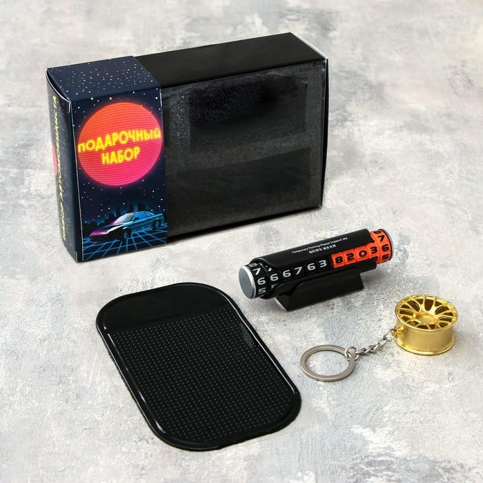 Автомобильный подарочный набор CARTAGE, 3 предмета