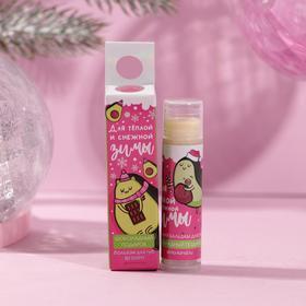 Бальзам для губ «Для теплой и снежной зимы», аромат шоколада