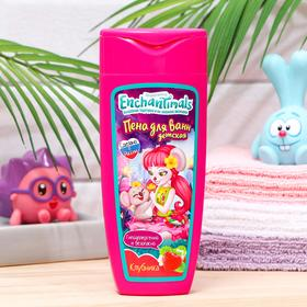 Детская пена для ванн с ароматом Клубника, «Enchantimals», 250 мл