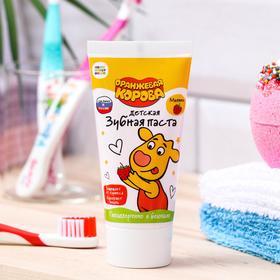 Зубная паста для детей Оранжевая корова, малина, 50 гр