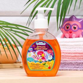 Детское жидкое мыло ЭНЧЕНТИМАЛС с ароматом мультифрукт, 250 мл