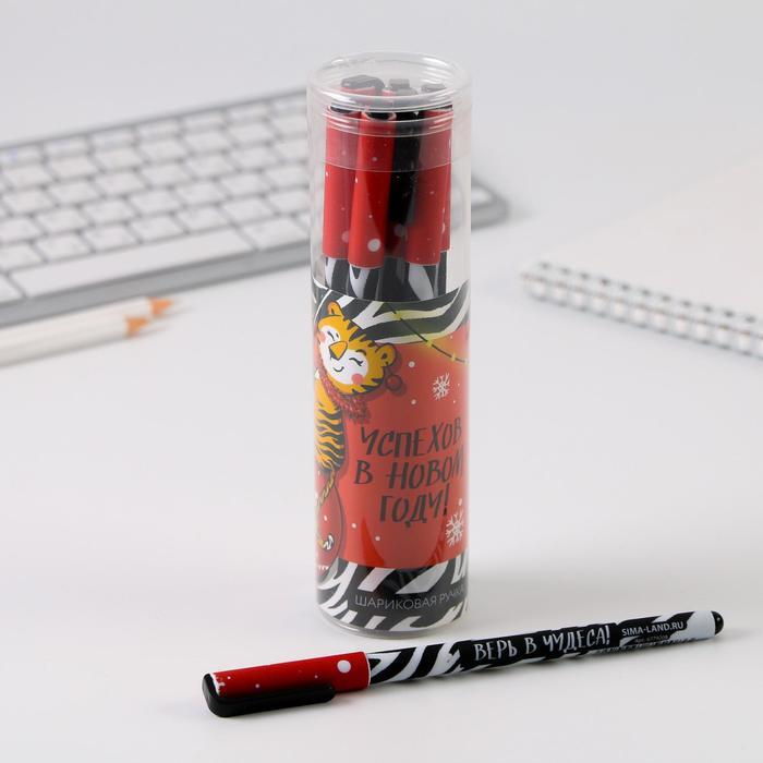 Ручка пластик софт-тач с колпачком Успехов в новом году, 0,7 мм, шариковая, паста синяя цена за 1 шт