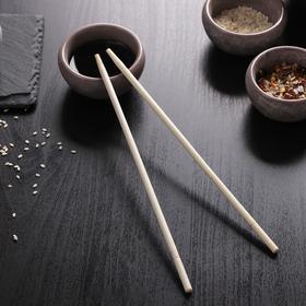 Палочки для суши, 19,5 см, в индивидуальной упаковке, бамбук